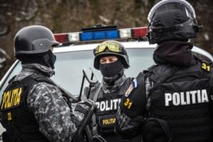 politia cautari interventie
