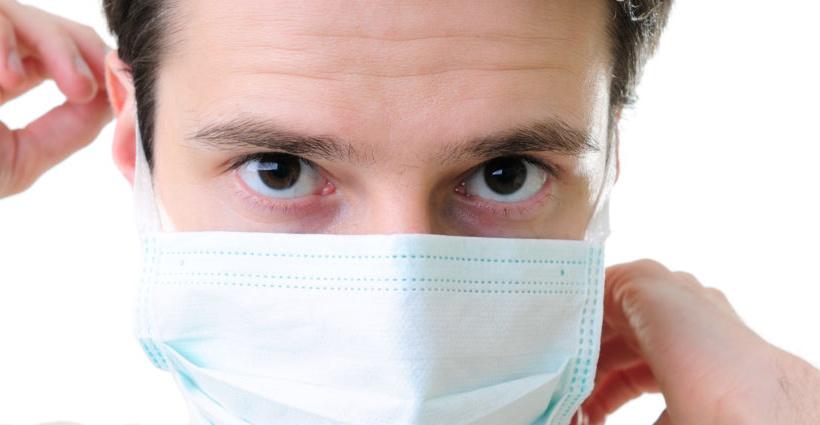 masca medicinala de protectie