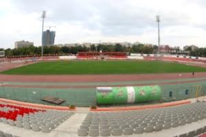 stadion-dinamo-prosport